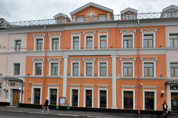 Россия. Москва. Бауманская улица. 2015.