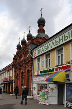 Москва. Улица Сергия Радонежского. Часовня Проща.