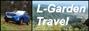 L-Garden - автомобильные маршруты