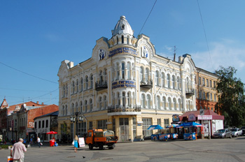 Город Самара, Самарская обл.